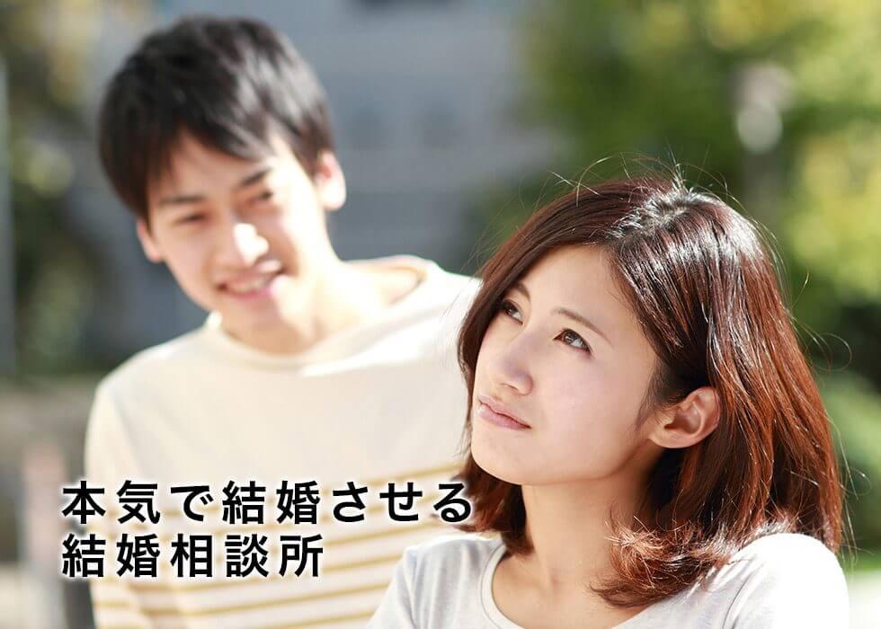 奈良でおすすめの結婚相談所:BCブライダルセンター21