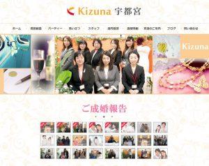 Kizuna宇都宮