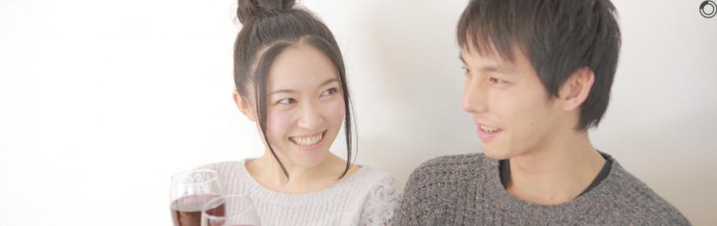 福岡のおすすめ結婚相談所ランキング:ブライダルかない