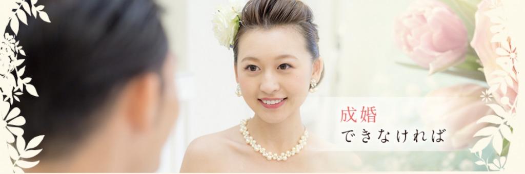 奈良でおすすめの結婚相談所:セブン結婚相談所