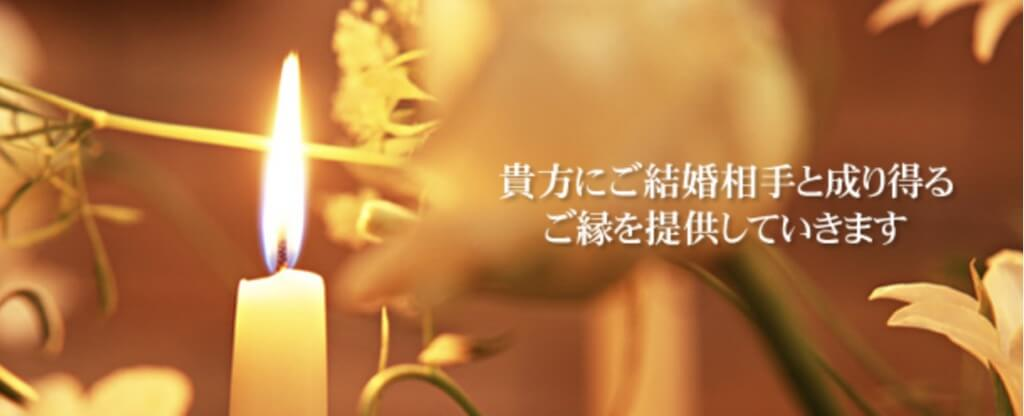 福岡のおすすめ結婚相談所ランキング:ライトフパートナー