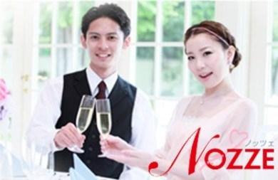 福岡のおすすめ結婚相談所ランキング:ノッツェ