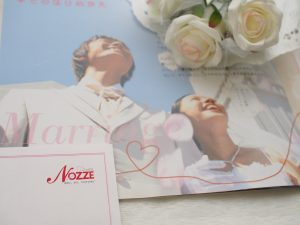 福島でおすすめの結婚相談所:ノッツェ