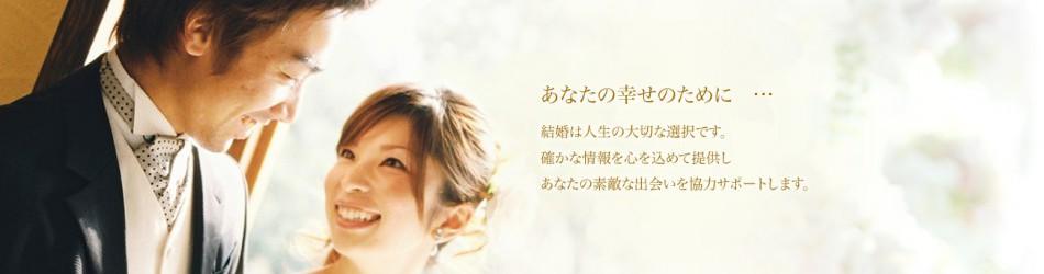 奈良でおすすめの結婚相談所:Ring the Bell
