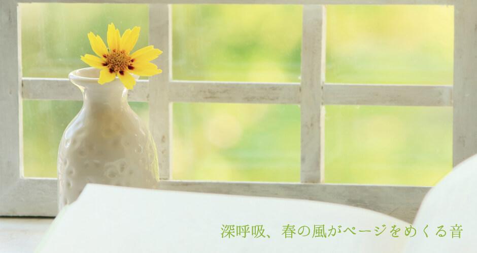 福井の結婚相談所おすすめランキング;ふくい結婚支援プラザ