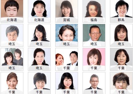 静岡でおすすめの結婚相談所ランキング:カリスマ仲人士100