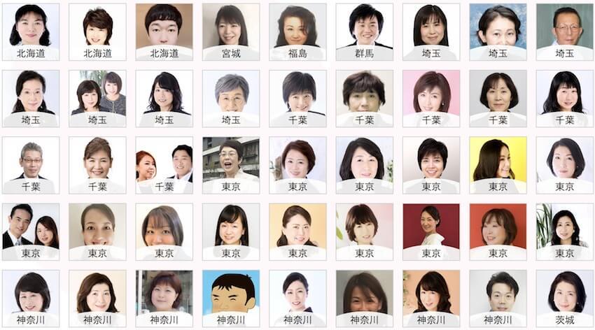 奈良でおすすめの結婚相談所:カリスマ仲人士100