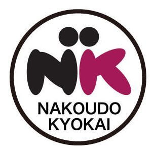 東京でおすすめの結婚相談所ランキング:仲人協会