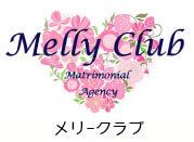 メリークラブ