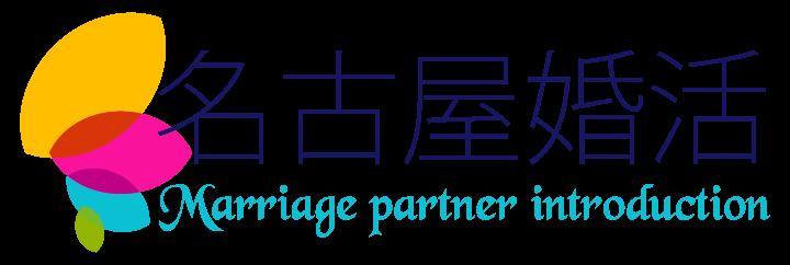 名古屋婚活