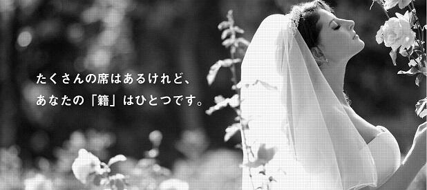 仙台でおすすめの結婚相談所ランキング ibuki