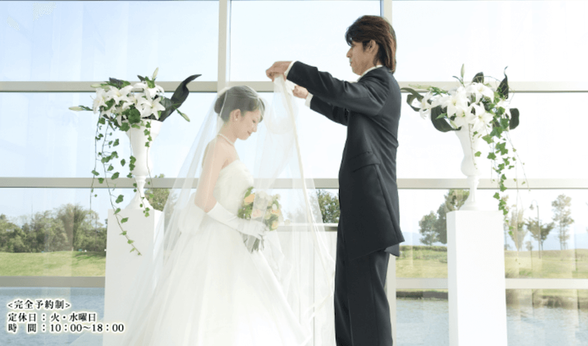 高知のおすすめ結婚相談所ランキング:AIWA結婚相談室