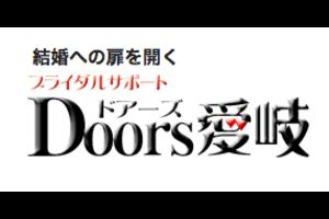 一宮のおすすめ結婚相談所ランキング:Doors愛岐