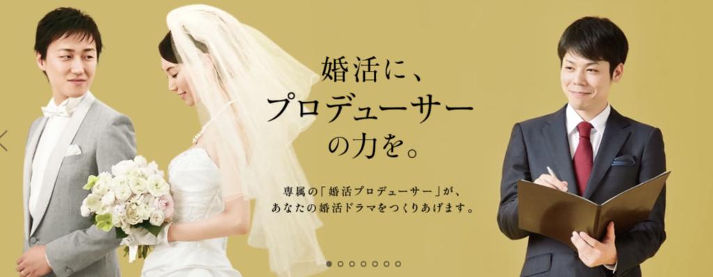 東京でおすすめの結婚相談所ランキング:クラブマリッジ