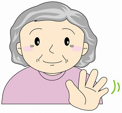 世話焼きばあちゃん