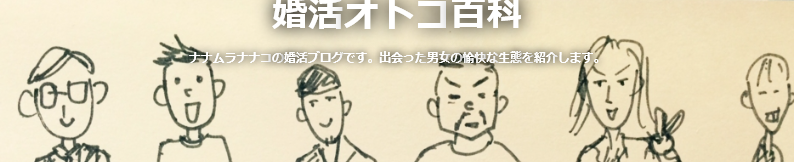 2020-02-20 (16) - コピー