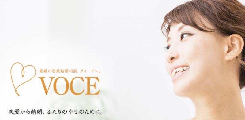 VOCE 愛媛