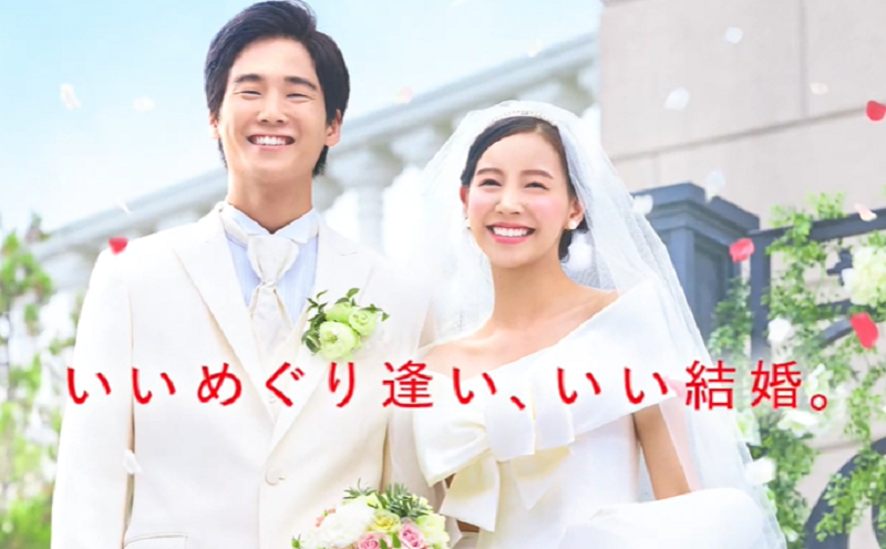 秋田結婚相談所オーネット