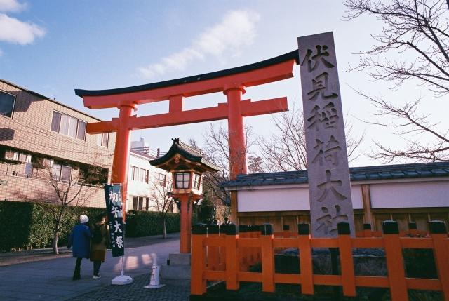 京都で結婚相談所を選ぶ4つのポイント