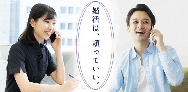 結婚相談所 カウンセラー IBJメンバーズ