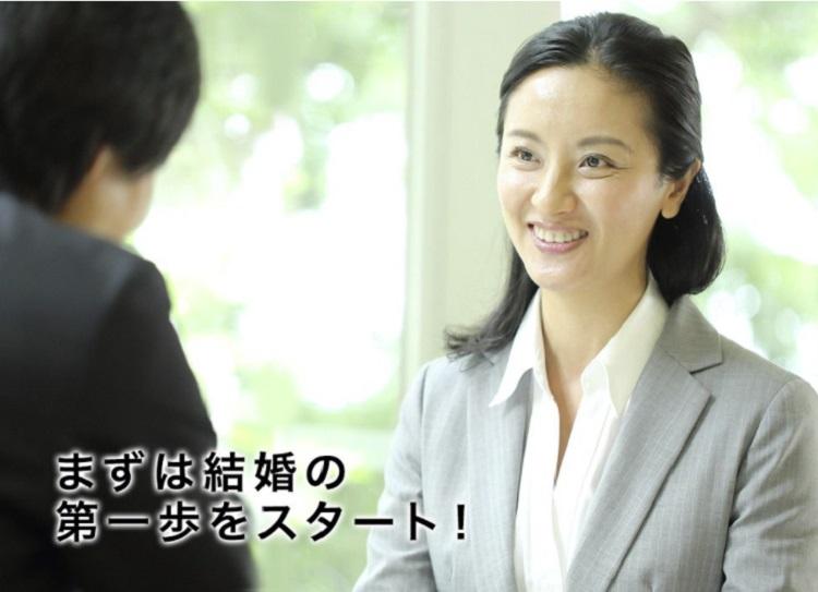 熊本県結婚相談所BCブライダルセンター21
