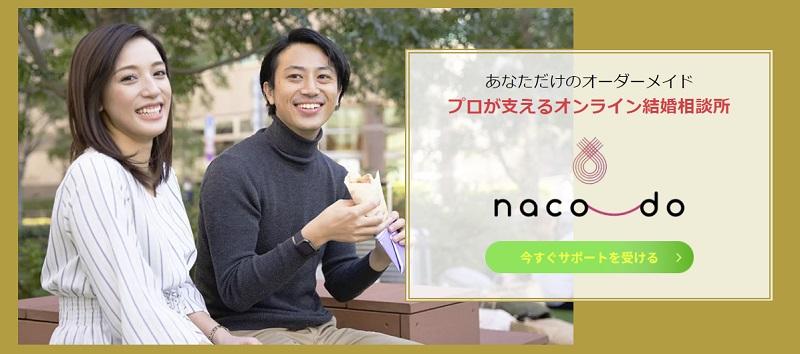 naco-doh2