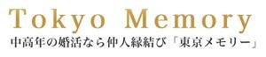東京メモリーロゴ