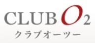 クラブオーツーロゴ